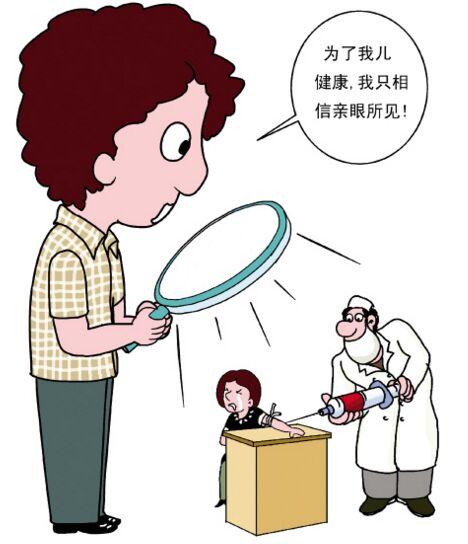 超声骨密度测试仪建议哪些人应做骨密度检查