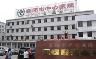 骨密度检测仪合作单位襄阳市中心医院