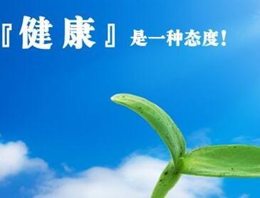 骨密度检测仪---铸就民族品牌,振兴健康中国