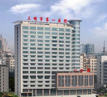 骨密度仪厂家合作单位三明市第一医院