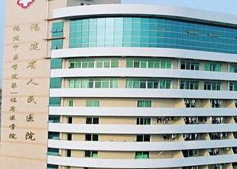 超声骨密度检测仪厂家合作单位登封市人民医院