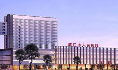 <b>海门市人民医院与骨密度仪生产厂家山东国康达成友好合作关系</b>