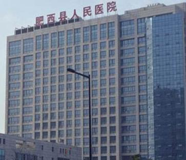 骨密度仪厂家合作单位肥西县人民医院