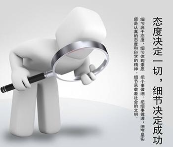便携式骨密度检测仪厂家在市场发展过程中需保持严谨的态度