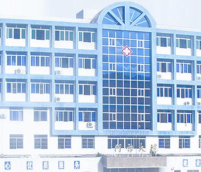 超声骨密度检测仪助揭西县人民医院医疗事业发展