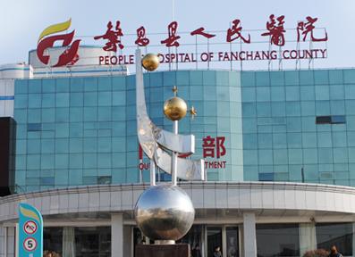 繁昌县人民医院上门购买骨密度检测仪一台