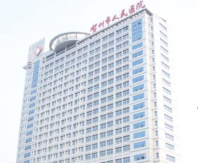 骨密度仪厂家合作单位贺州市人民医院