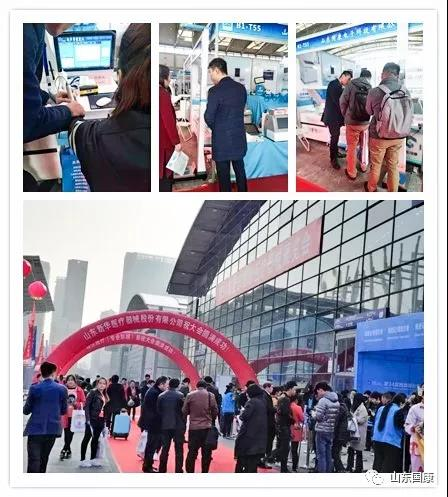 骨密度仪厂家山东国康参加第36届西部国际医疗器械展览会