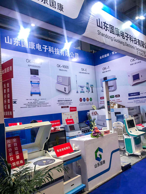 第81届中国国际医疗器械(春季)博览会已经开始了!