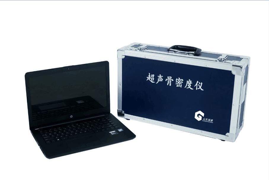 详解超声骨密度检测仪的基础检测超声波原理