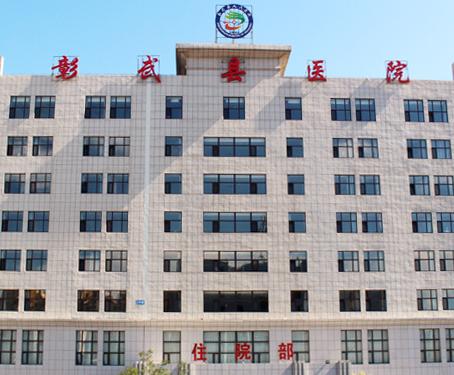 便携式骨密度检测仪厂家合作单位彰武县