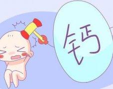 超声波骨密度仪器厂家国康提示骨密度对口腔栽培医治的重要意义