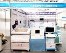2021年【超声骨密度仪厂家】山东国康参加第39届西部国际医疗器械展览会