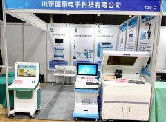 骨密度仪品牌国康参加2021第27届中国·成都医疗健康博览会