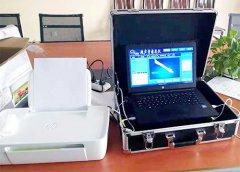 科技立异为骨密度检测仪器设备开展创造新契机