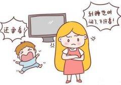 超声骨密度分析仪厂家提示孩子沉迷电视危害大,可降低骨密度!