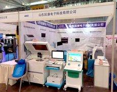 2021第27届中国·成都医疗健康博览会邀请骨密度检测仪生产厂家国康参加展览