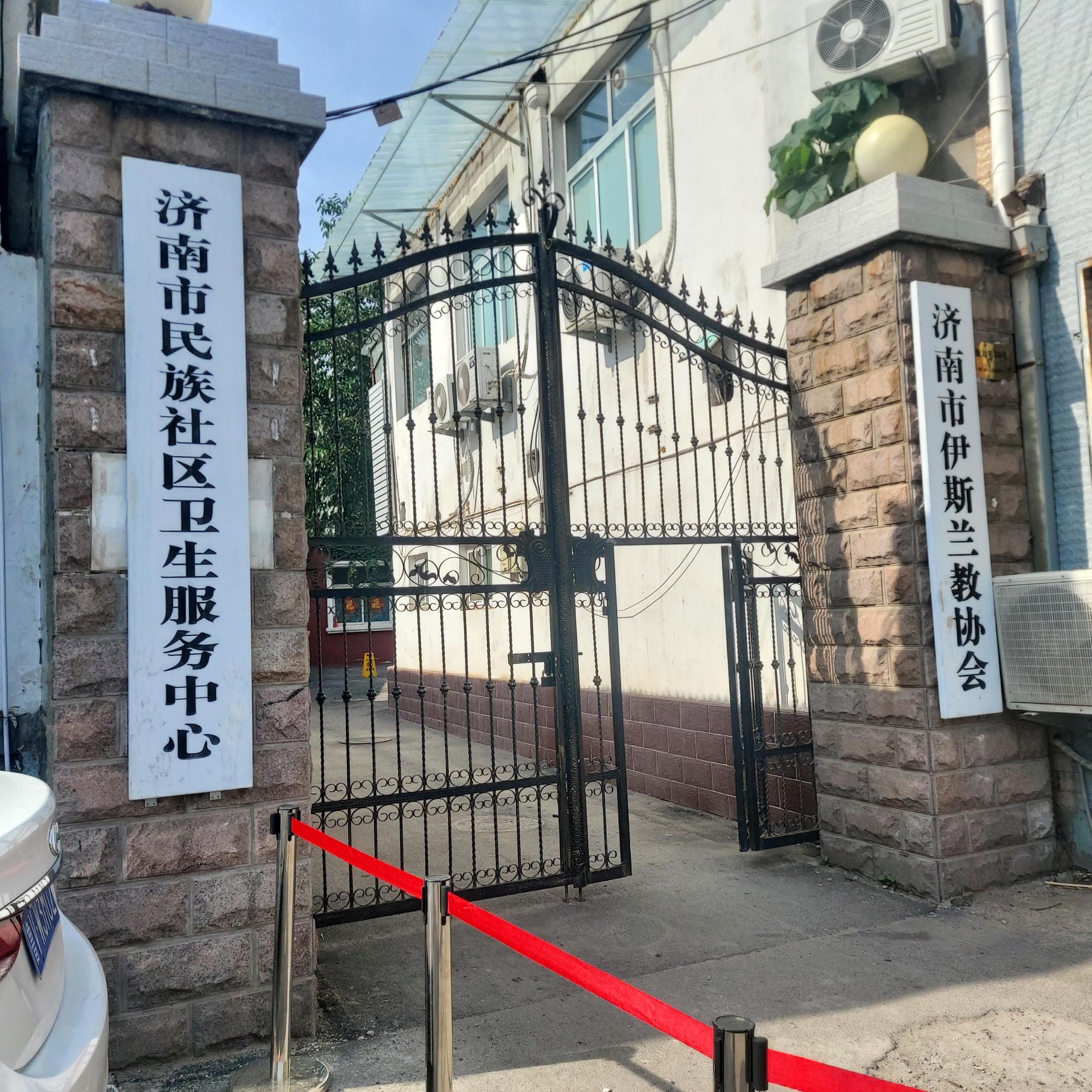 6.30超声波骨密度分析仪器厂家为济南市民族医院供货