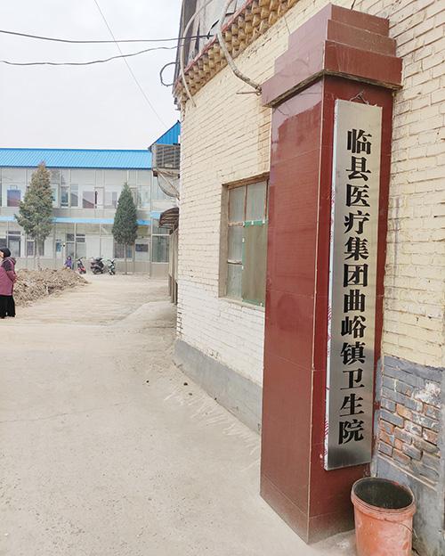 7月,临县医疗集团曲峪镇卫生院购入山东国康超声骨密度仪