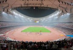 国产超声骨密度仪品牌关注东京奥运会无观众,对中国队会有利吗?