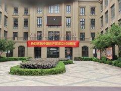 超声波骨密度测试仪器走进北京师范大学沈阳附属学校