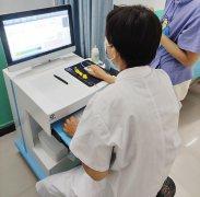 教你如何选择性价比高的超声波骨密度检测仪器设备!